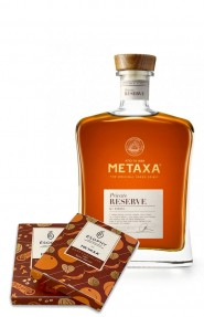 Metaxa Private Reserve Gift Pack