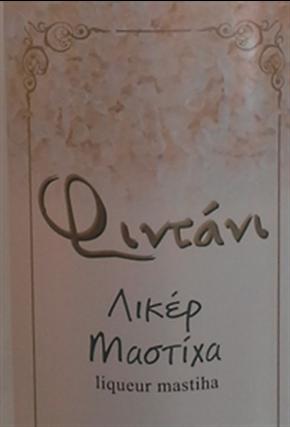 Λικέρ Μαστίχα Φιντάνι 1,5 lt