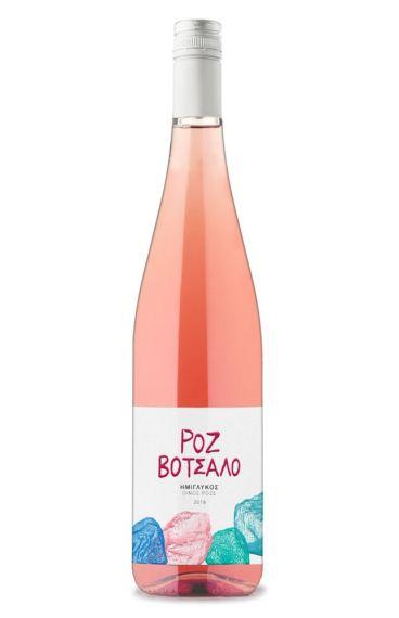 Ροζ Βότσαλο